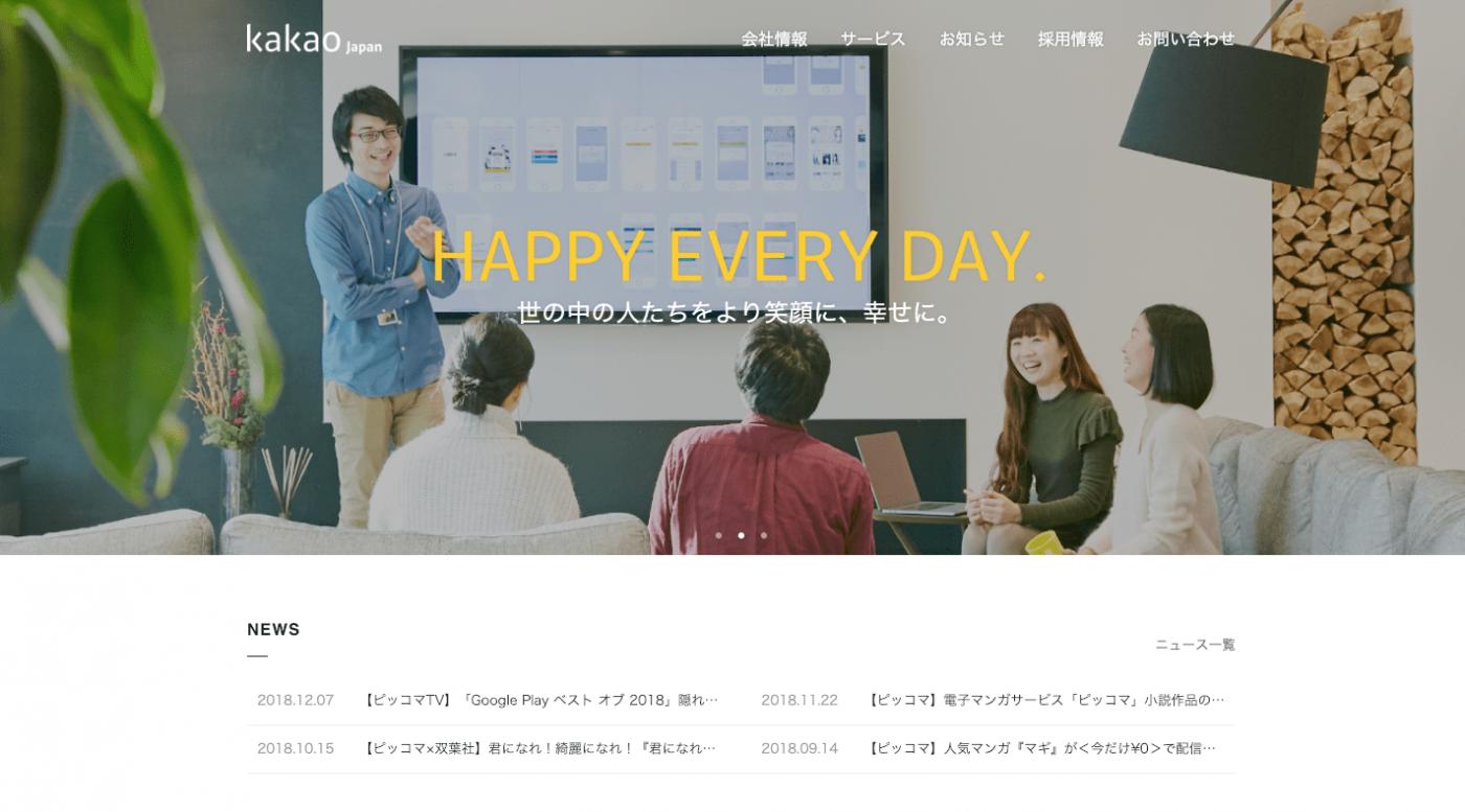 10 Startup Japonesas que mais arrecadaram fundos em 2018