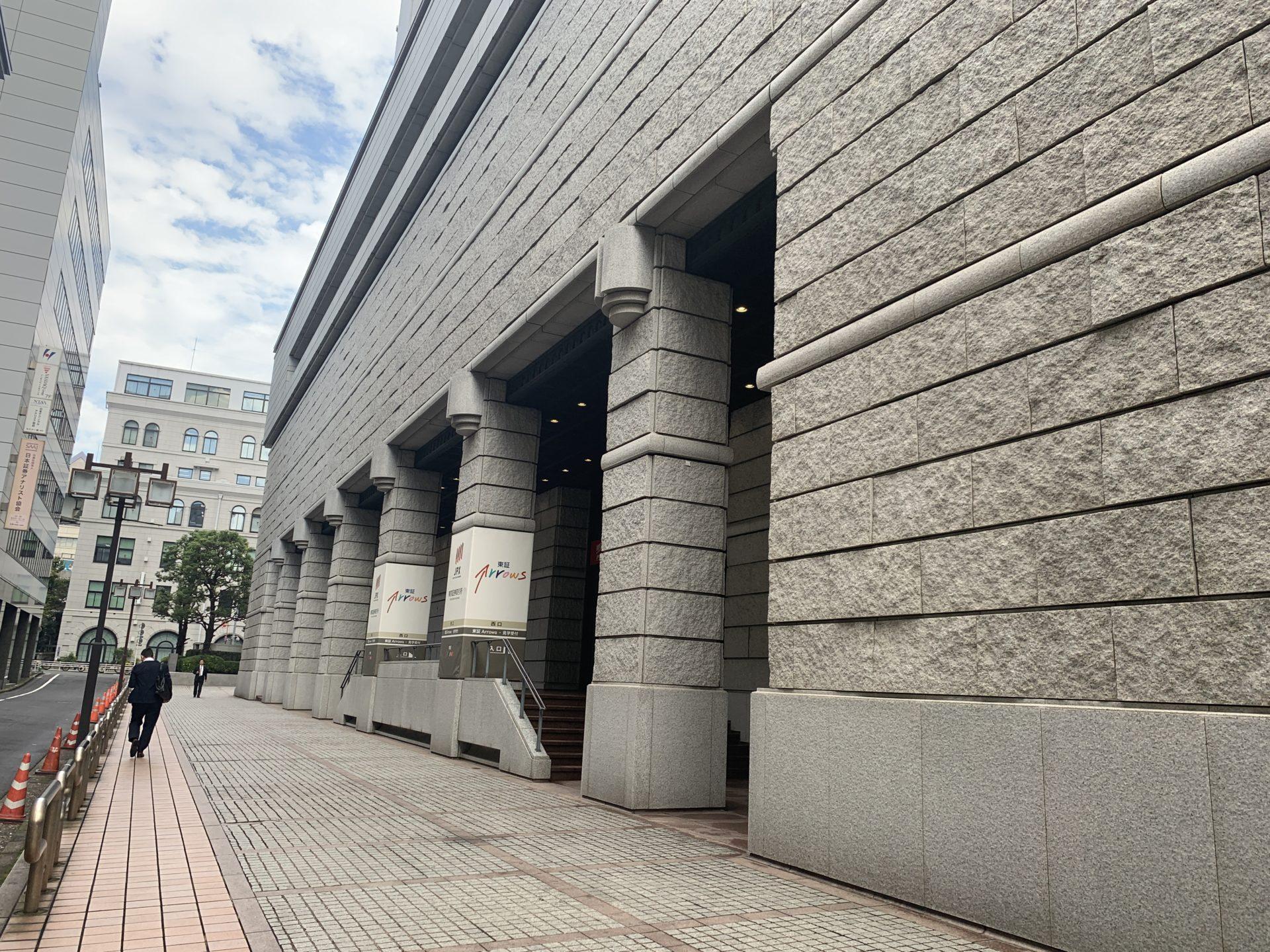 Visita à bolsa de valores de Tóquio