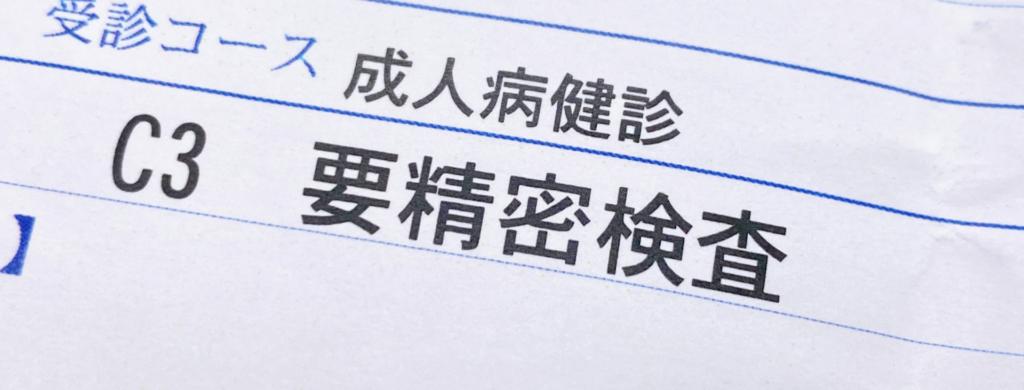 O certificado Hisho Kentei é execlente para aqueles que querem uma vaga de secretário no Japão