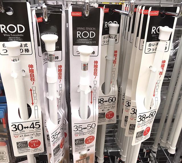 loja de ¥100